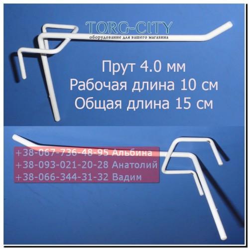 Крючки  металл 10 см  прут-4.0 мм, на сетку Украина