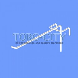 Крючки металл 25 см  прут-5.0 мм,  на сетку(упаковка 10 шт ) Украина