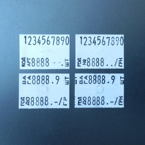 Ценник  2-у строчный белый   7000 шт (23х15 мм)