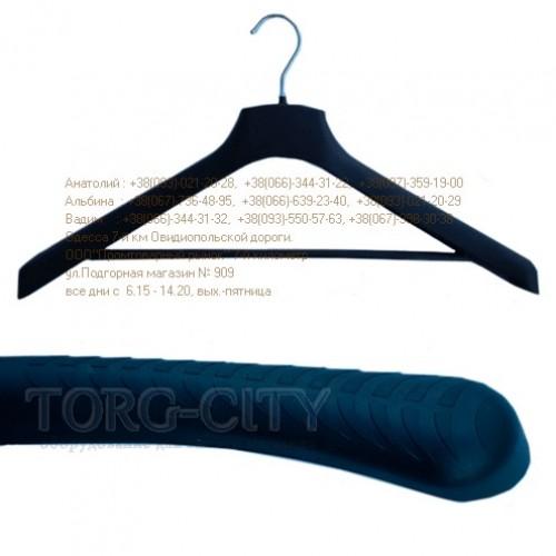 Вешалка для блузок и рубашек 38/3.8  черная  матовая,  с перемычкой (под заказ ) мин. заказ 50 шт