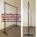 Cтойка  1-я    длина -125 см,  d-25 мм, серый - металлик, под флейты