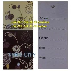 Этикетки для одежды № 103