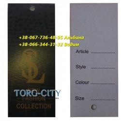 Этикетки для одежды № 105