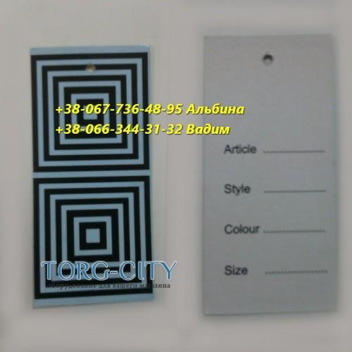 Этикетки для одежды № 106