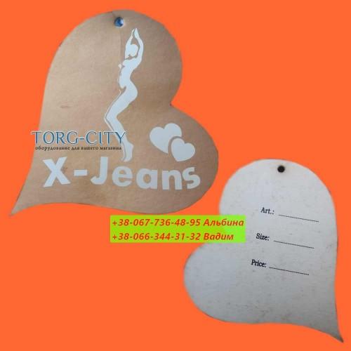 Этикетки для одежды № 11