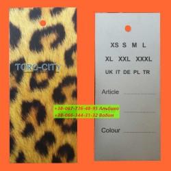 Этикетки для одежды № 12