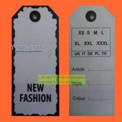 Этикетки для одежды № 8