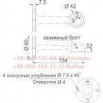 Крепление дистанционное 11 см, R-50