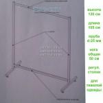 Cтойка 1-я    длина -100 см, выс.- 130 см,  d-25   мм, серый- металлик