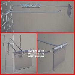 Крючки 25 см, металл  с  ценникодержателем, цена без ценника  Украина
