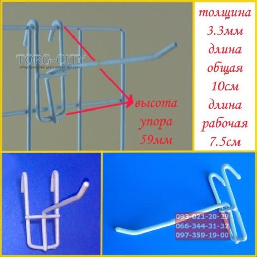 Крючек  м\ пластик 10 см   прут-3.3 мм ,на сетку, Китай