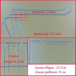 Крючки металл 9 см  2-й, прут- 3.0мм  на сетку (упаковка 10 шт) Украина