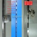 Направляющая рейка одинарная, хром 140 см, тонкая с шагом 25 мм Китай