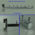 Флейта   8 гвоздиков, 35 см в рейку  прямая  квадрат , хромированная Китай