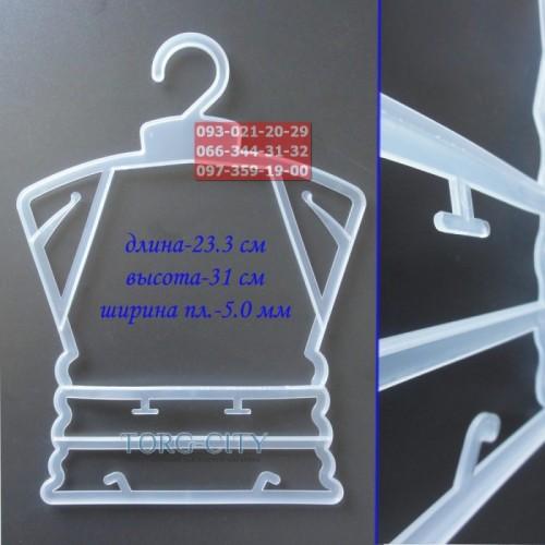 Вешалка детская рамка малая, белая 23.3х0.5х31 см (уп.10 шт.)