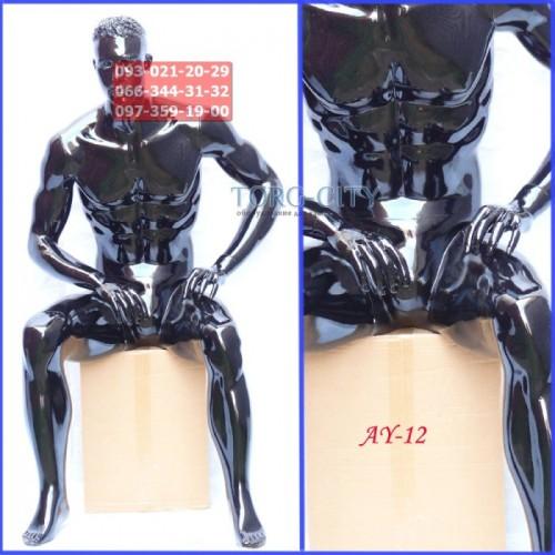 манекен   Мужской  Фотосессия AY-12     черный сидячий,мужской с бородой