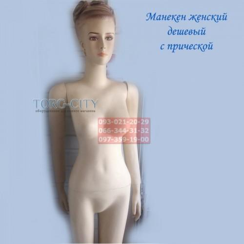 манекен   Женский  Фотосессия    дешевый стеклоткань