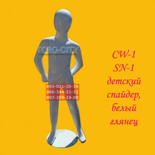 Детский спайдер мальчик     ,белый глянец SN-1