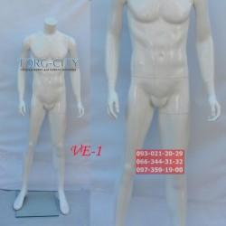 манекен   Мужской  без головы VE-1,белый