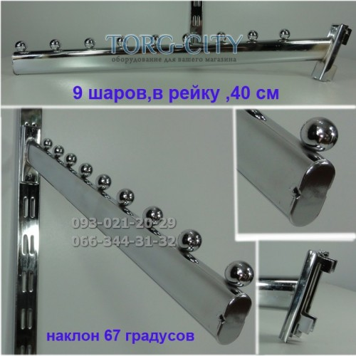 Флейта 10 шаров  40 см в рейку  овал , хромированная Китай