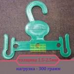 Вешалка для тапочек, 11,1х9,7 см (упак.100 шт.)