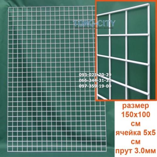 Сетка 150х100 см. Клетка 5х5 см, Прут-3.0 мм