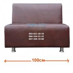 Диван 100х65х70 см,  глубина сидения 45 см, кожзам усиленный