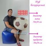 Пуф Круглый №2 ,кожзам или ткань 50 х 45 см ( под заказ 7-10 дней)