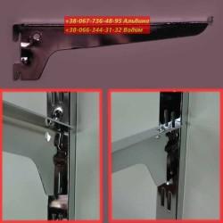 Полкодержатель   25 см в рейку  хромированный  Китай
