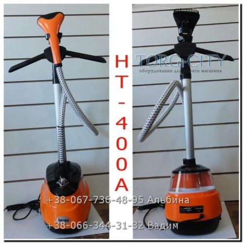 Парогенератор HT-400 A , 2500 Вт ,4-х режимный