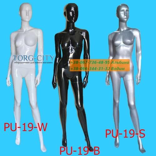 манекен  Женский PU-19 ,серый металлик, белый, черный