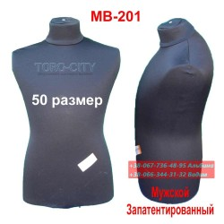 Манекен 50 размер, оригинал на треноге, мужской