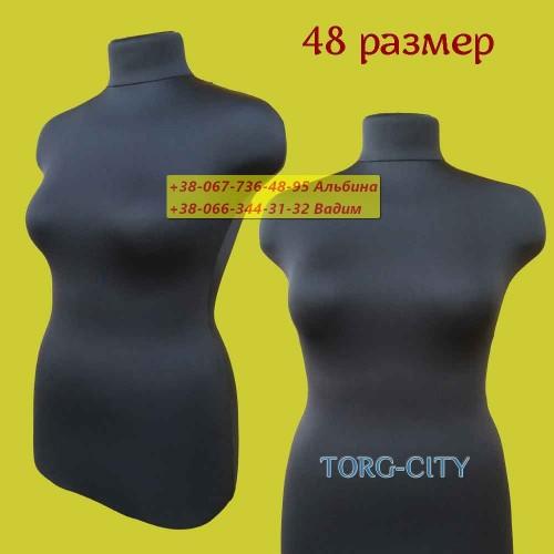 Манекен 48 р. Выставочный на хром ноге  Одесса