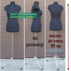Манекен 46 размер,Выставочный  на хром ноге