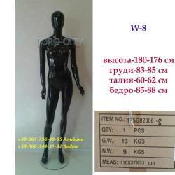 Манекен женский w8