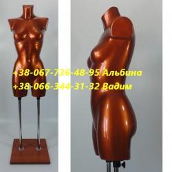 манекен   Демонстрационный женский 44р   .(цвет под заказ)