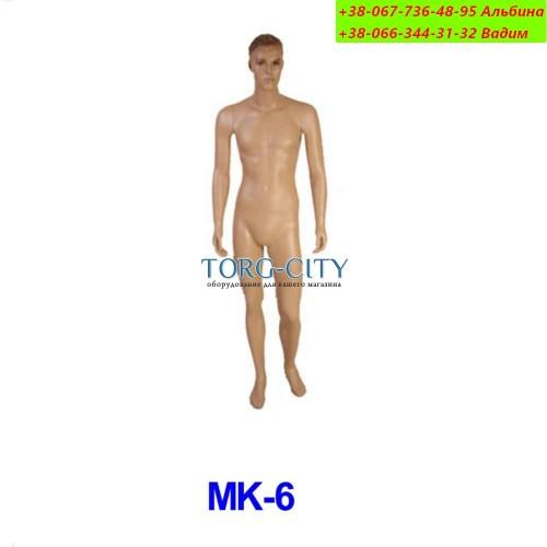 Манекен фотосесия MK-6, реалистичный