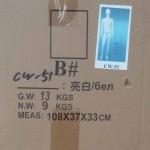 манекен Женский  SN-3  или CW-3 серый,белый,черный