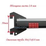Дуга  120 х 30 см овал в  рейку ,  шаг 50 мм , серый-металлик , белая  Украина