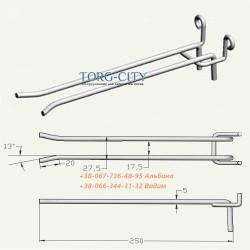 Крючок для гаечных ключей 250 мм, к стене (под заказ)
