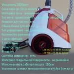 Парогенератор Q-5,  2 кВт, 2,5 литра,4-х режимный