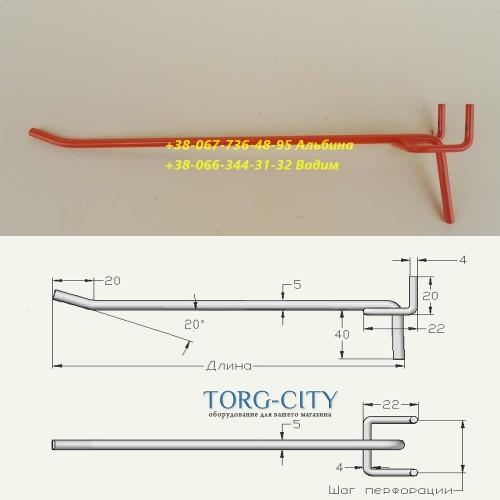 Одинарный для перфорации дл.- 350 мм ,прут 5 мм (3-4 дня)