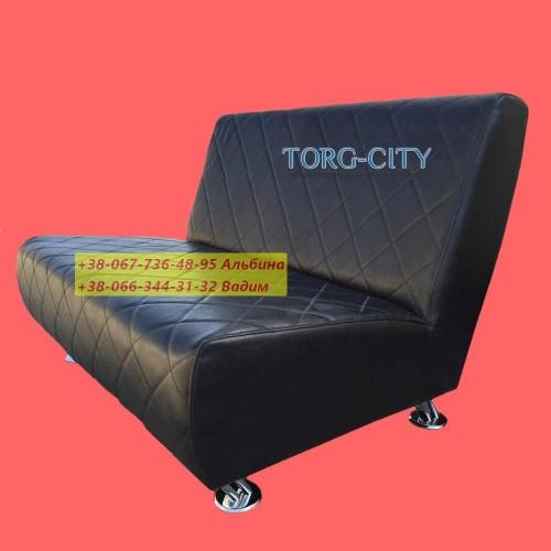 Диван весь прошит Париж, 100х65х70 см,  глубина сидения 45 см, кожзам усиленный