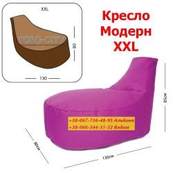 Бескаркасный пуф Модерн XXL, 130x80х85 см  (под заказ 7-10 дней)