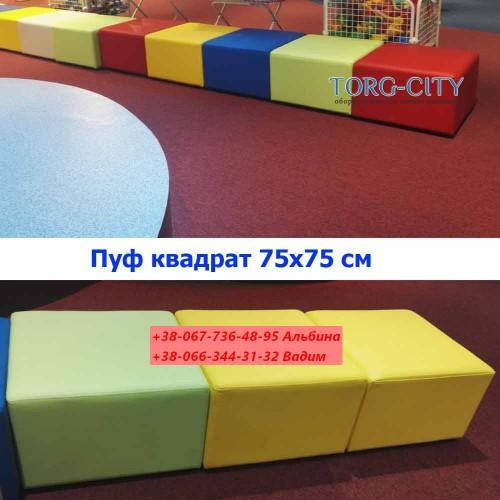 Пуф квадрат 75х75х40  любые цвета, кожзам на выбор