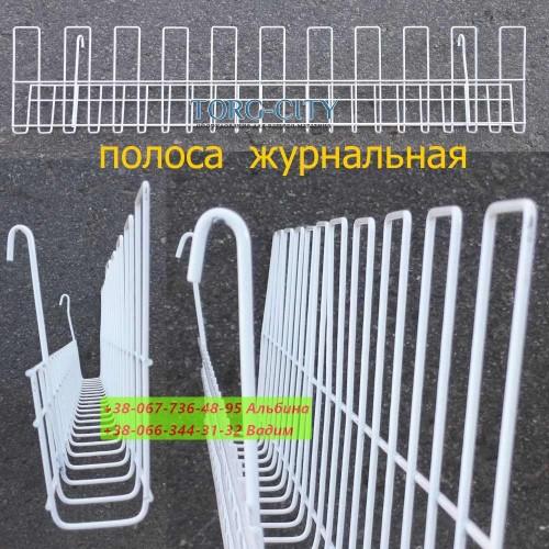 Полоса журнальная  на сетку 77х26