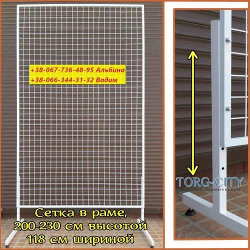 Стойка сетка 200х120 см_с ногами_в профиле 17х17 мм_прут 3 мм