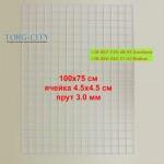 Сетка 100х75 см. Клетка 5х5 см, Прут-3.0 мм