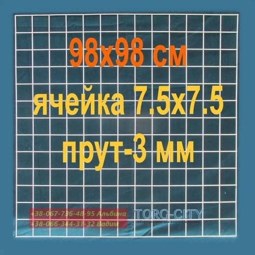 Сетка 100х100 см. Клетка 7.5х7.5 см, Прут-3.0 мм