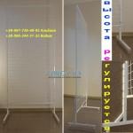 Сетка в Раме  200 х 100 см с ногами ,профиль15х15 , прут 2,5 мм